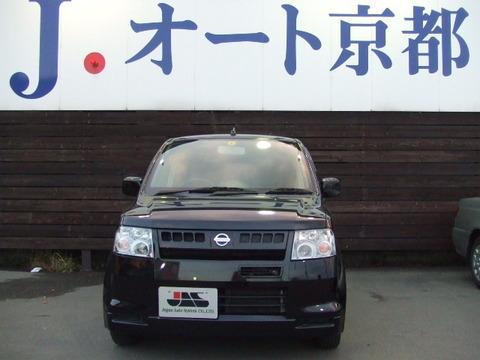 20110130-2.JPG