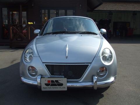 20110210-02.JPG